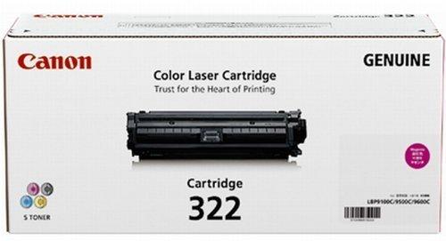 Image of Canon Cart-332M Genuine Magenta Toner Cartridge
