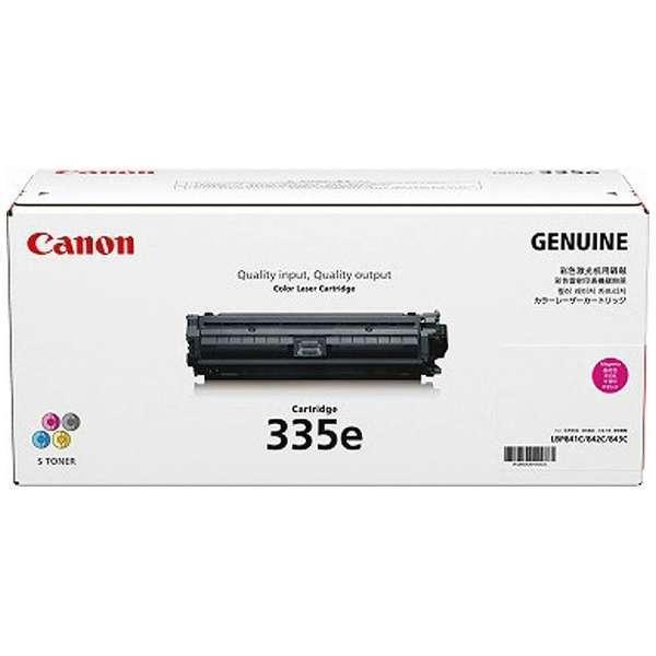 Image of Canon Cart-335M Genuine Magenta Toner Cartridge