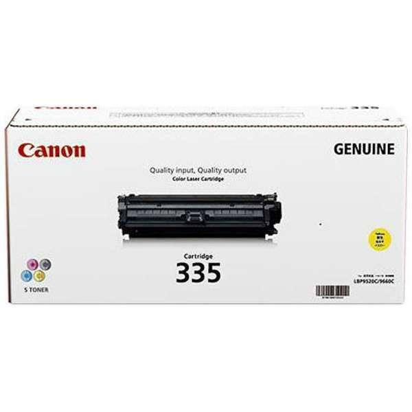 Image of Canon Cart-335Y Genuine Yellow Toner Cartridge