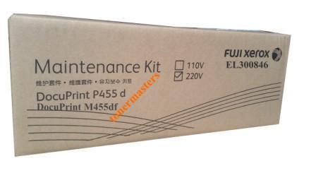 Image of Xerox EL300846 Maintenance Kit n Fuser Unit