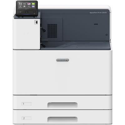 Image of Fuji Xerox ApeosPort C5570 Colour Laser Printer 55ppm